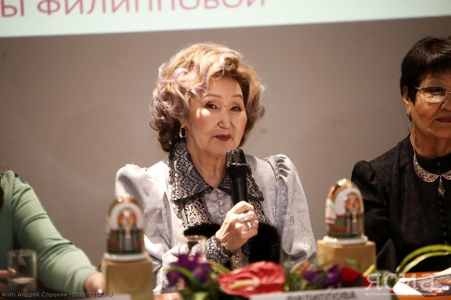 Филиппова, Августина Николаевна