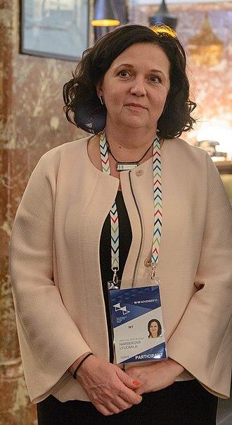 Нарбекова, Людмила Николаевна