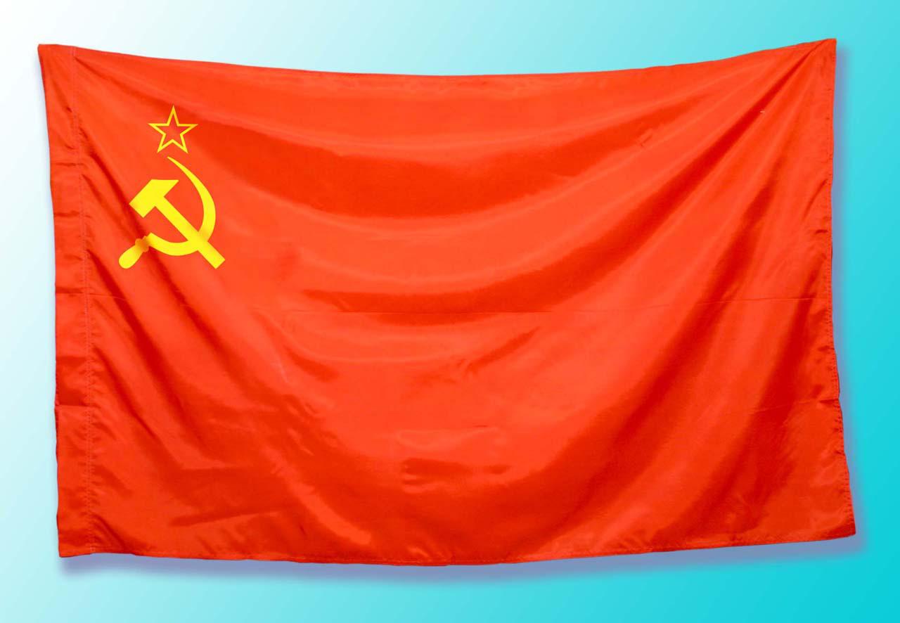 Флаг кумач