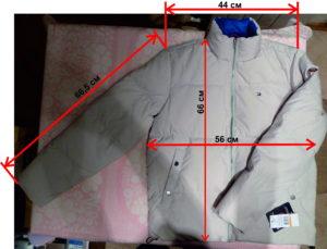 Размеры мужской куртки